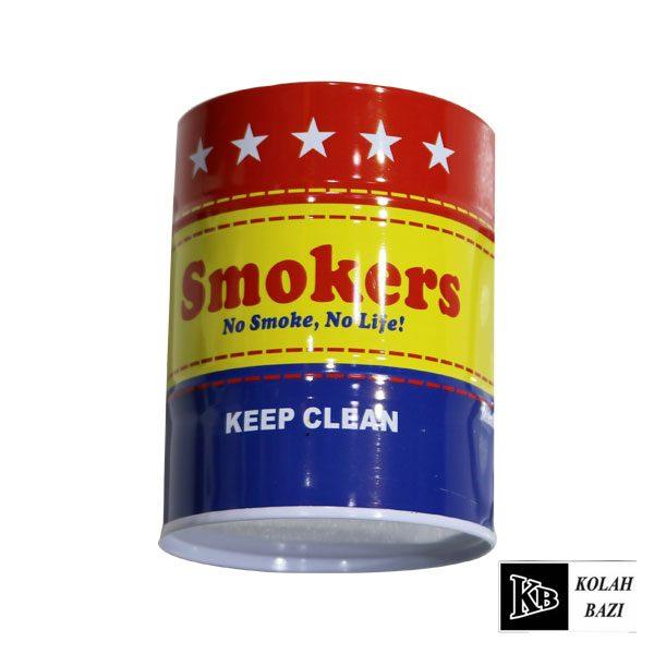 جا سیگاری