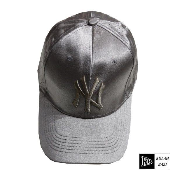 کلاه لبه دار بیسبالی نقره ای