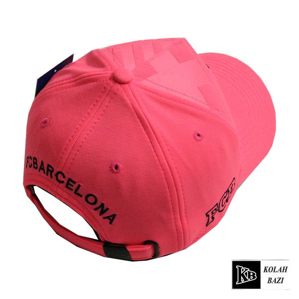 کلاه بیسبالی بارسلونا سرخ آبی