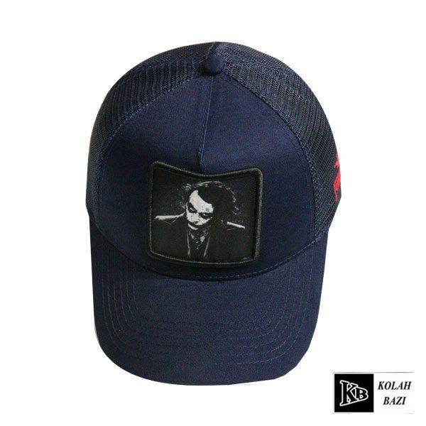 کلاه پشت تور مدل joker
