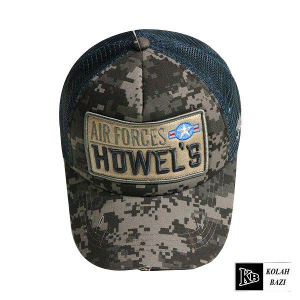 کلاه پشت تور دار