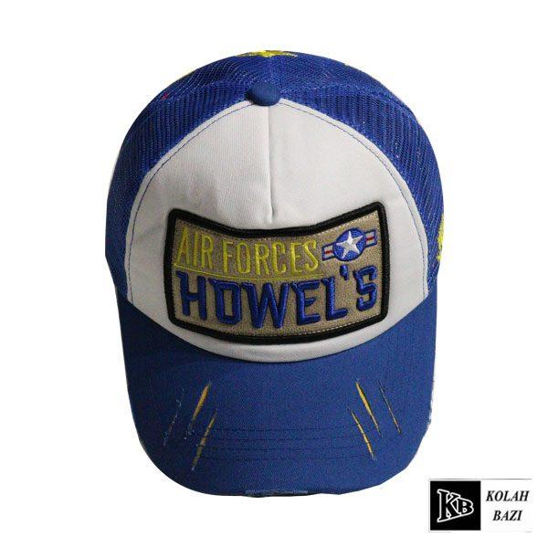 کلاه پشت تور مدل سفید آبی