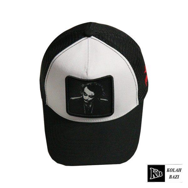 کلاه پشت تور مدل joker سفید
