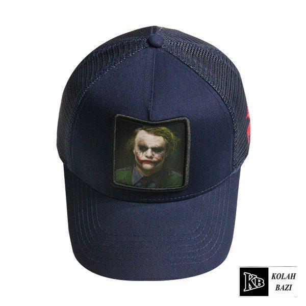 کلاه پشت تور مدل joker آبی