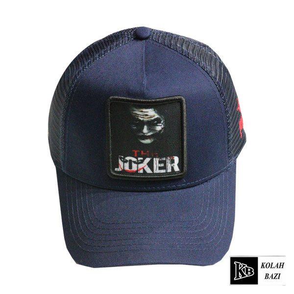 کلاه جوکر سرمه ای