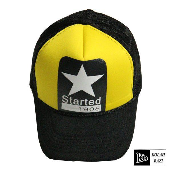 کلاه پشت تور زرد مشکی