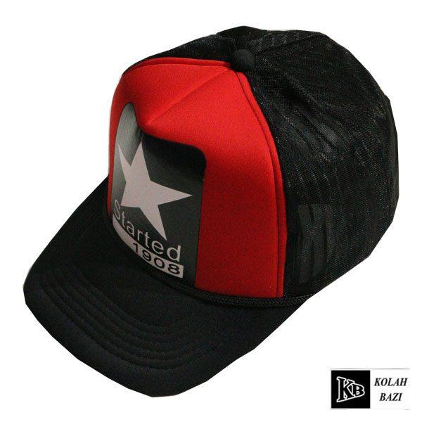 کلاه پشت تور قرمز مشکی