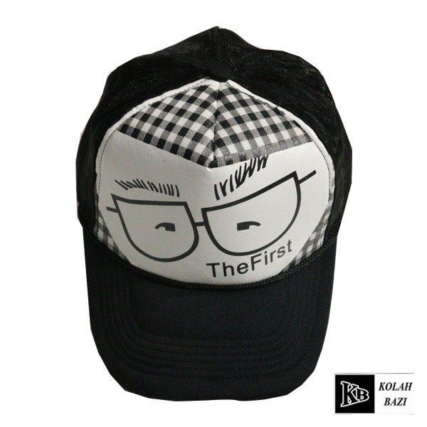 کلاه پشت تور مدل عینک