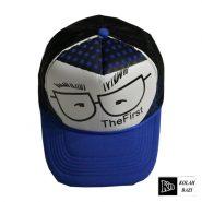 کلاه پشت تور عینک آبی