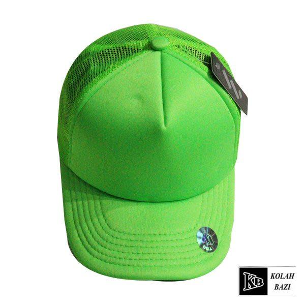 کلاه پشت تور ساده سبز