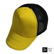 کلاه پشت تور مدل مشکی زرد