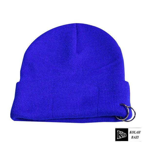 کلاه تک بافت آبی مدل پلیسه دار