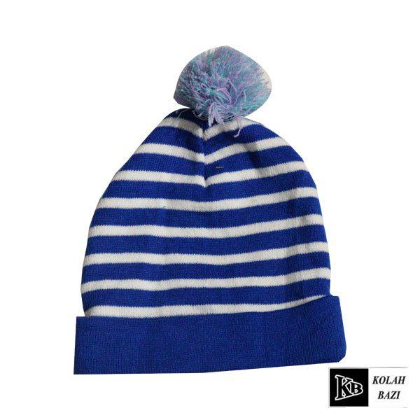 کلاه بافت آبی سفید