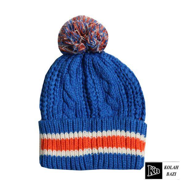کلاه بافت آبی
