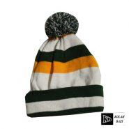 کلاه تک بافت سبز سفید