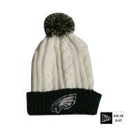 کلاه تک بافت سفید سبز