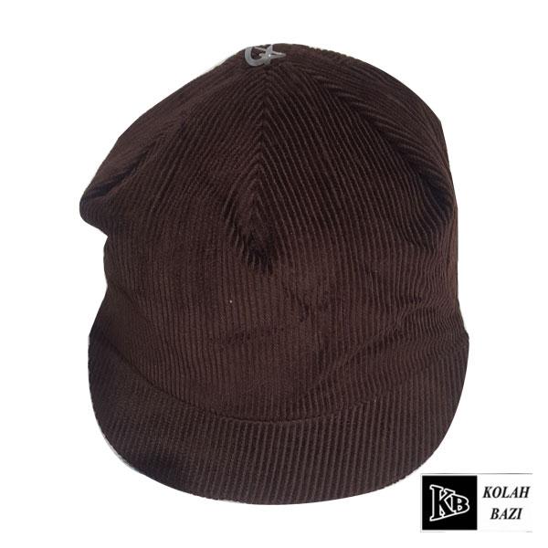 کلاه ملوانی قهوه ای