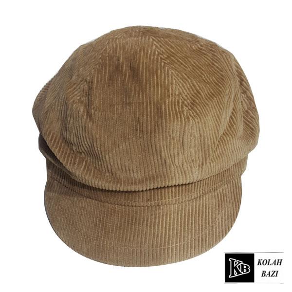 کلاه ملوانی قهوه ای روشن