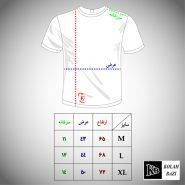 سایزبندی تی شرت