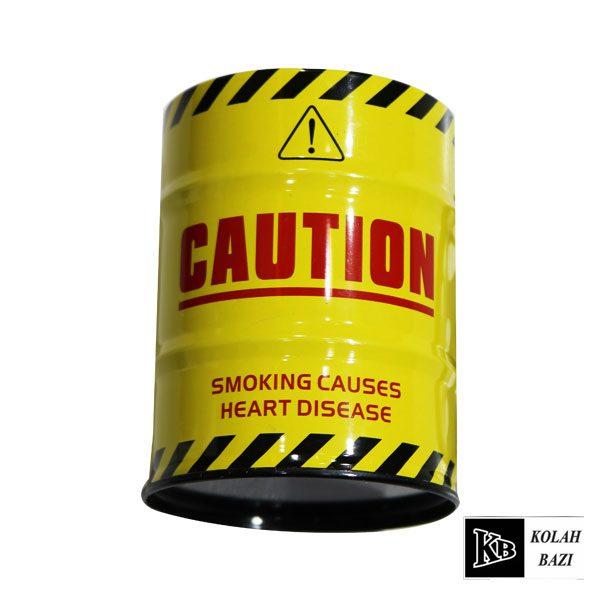 جا سیگاری مدل زرد