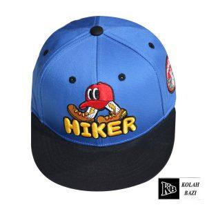 خرید کلاه کپ آبی