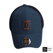 کلاه پشت تور سبز آبی