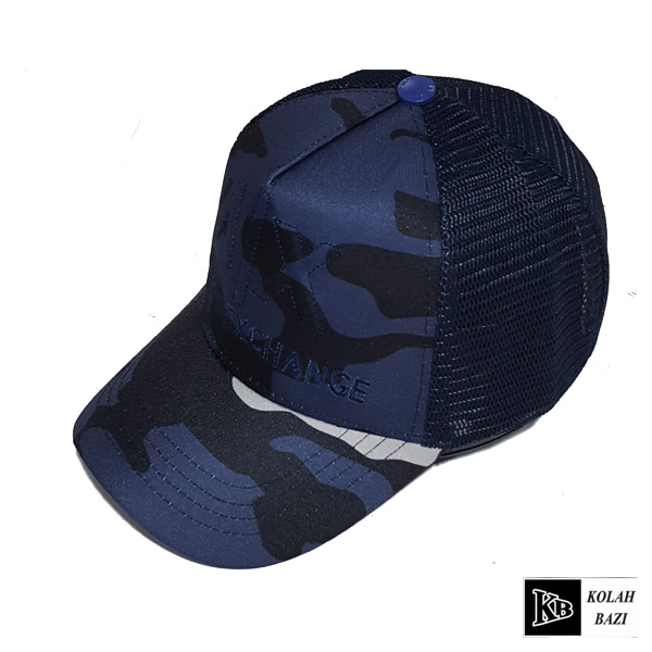 کلاه پشت تور پلنگی آبی