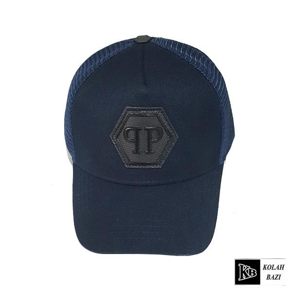 کلاه پشت سرمه ای