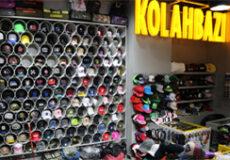 kolahbazi-store