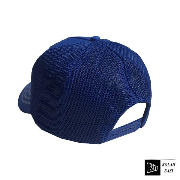 کلاه پشت تور عقرب آبی