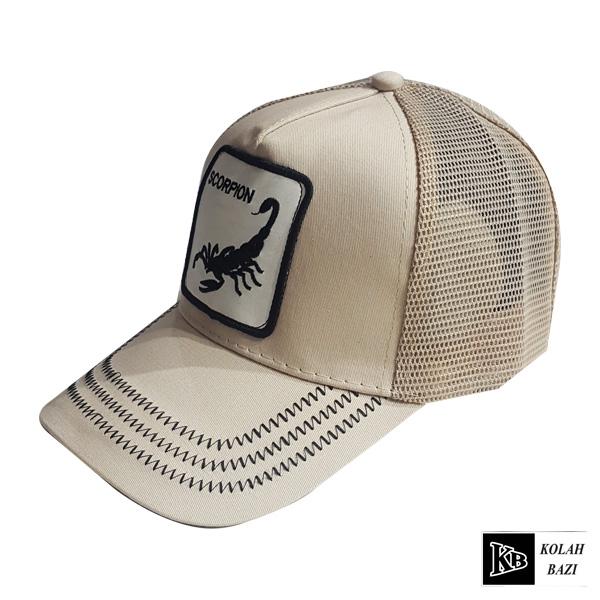 کلاه پشت تور عقرب کرم