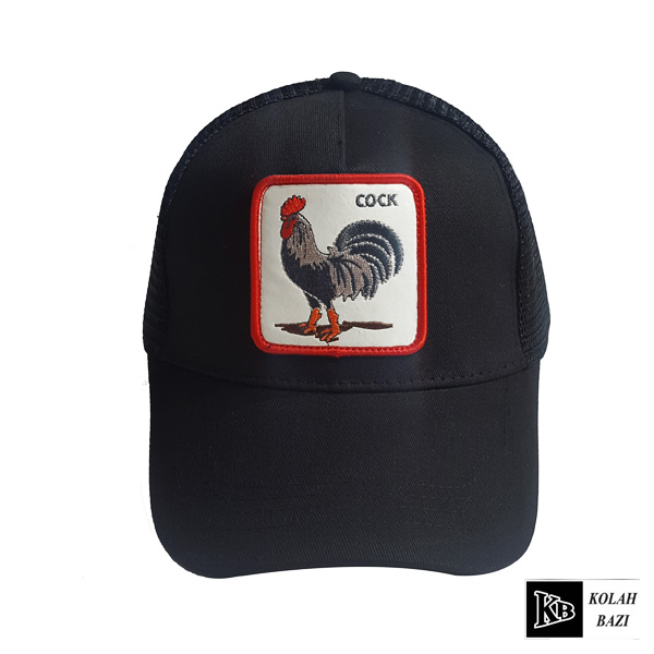 کلاه پشت تور مشکی خروس