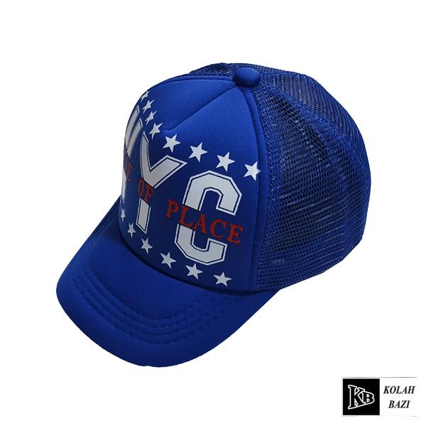 کلاه پشت تور بچه گانه chh57