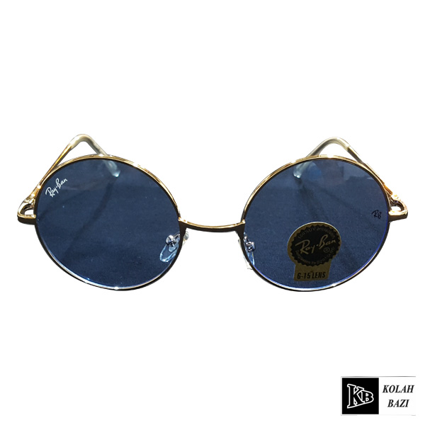 عینک شیشه گرد آبی