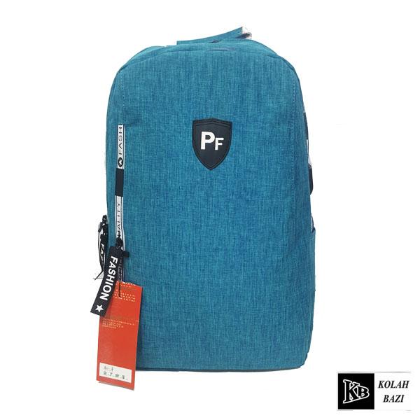 کوله پشتی آبی pf
