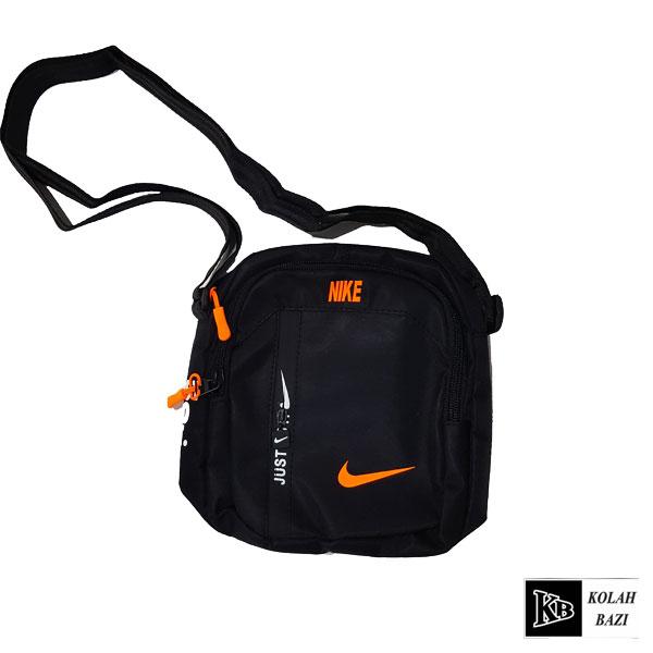 کیف دوشی نایک