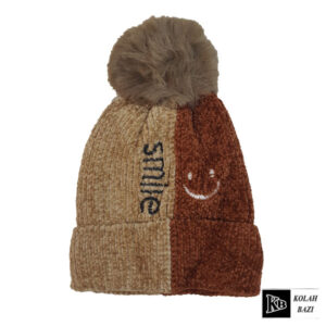 کلاه تک بافتنی قهوه ای