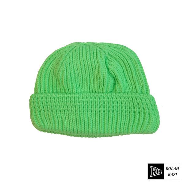 کلاه لئونی بافت سبز روشن