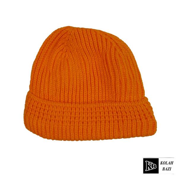 کلاه لئونی بافت نارنجی