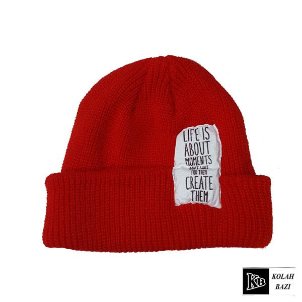 کلاه لئونی بافت قرمز