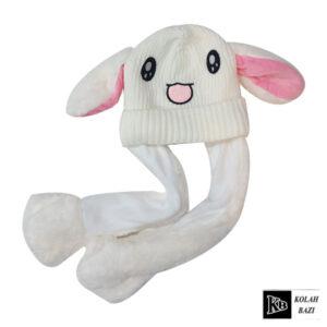 کلاه تک بافت گوش دار سفید