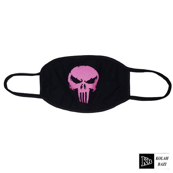 ماسک چاپی اسکلت