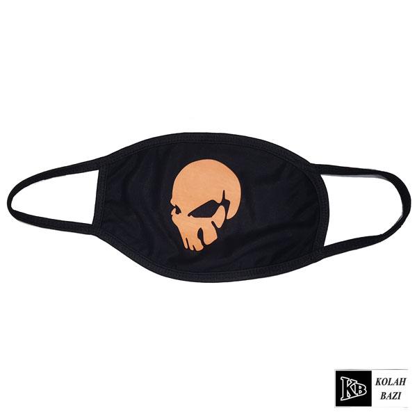 ماسک چاپی نارنجی