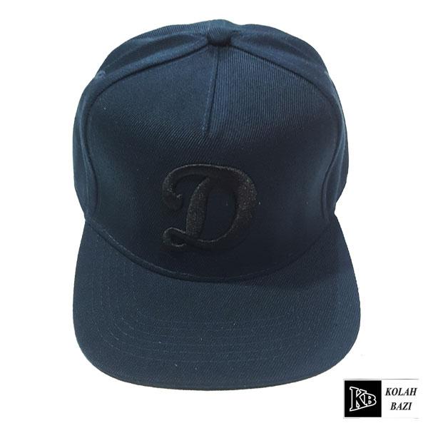 کلاه کپ سرمه ای D