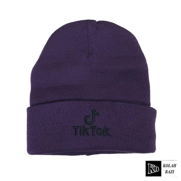 کلاه تک بافت بنفش تیک توک