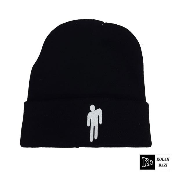 کلاه تک بافت مشکی سفید