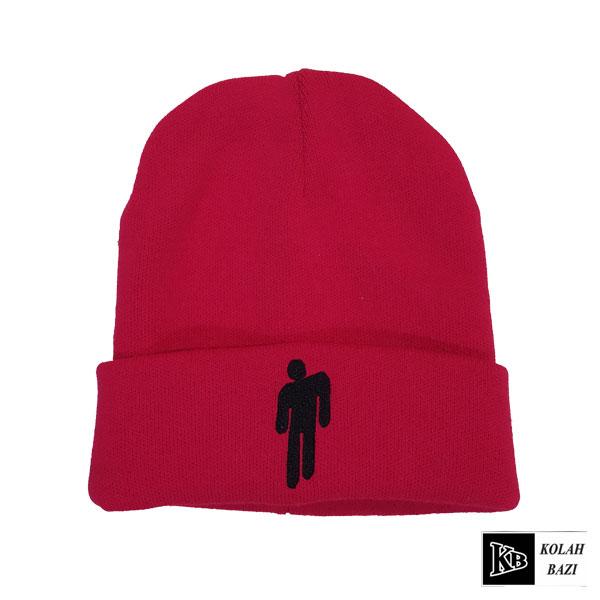 کلاه تک بافت سرخ آبی بیلی