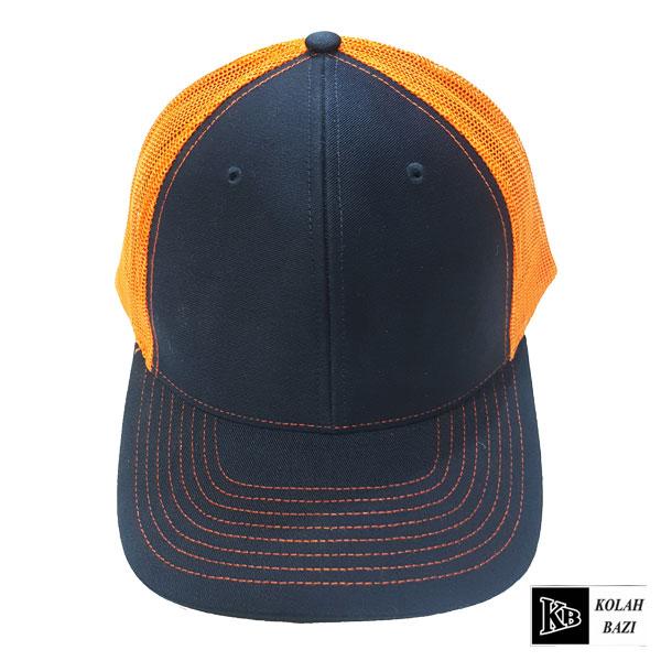 کلاه پشت تور سرمه ای نارنجی