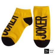 جوراب زرد