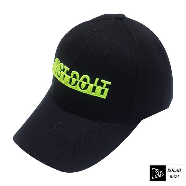 کلاه بیسبالی مشکی سبز